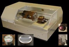Ultra-Precision Lathe UPL-420