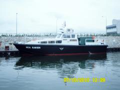אוניית נהר הולכת נוסעים