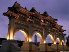 Taipei Free & Easy tour