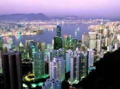 Hongkong Discovery Tour