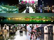 Jiangnan Exotic Shanghai Unique tour