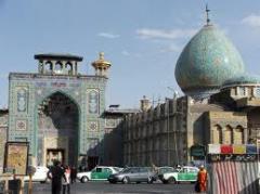 BEAUTIFUL IRAN TOUR