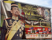 Sultan's Birthday Package tour