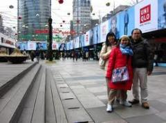 SEOUL FREE AND EASY WINTER SPECIAL TOUR