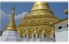 WONDERS OF MYANMAR TOUR
