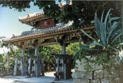Best of Okinawa tour