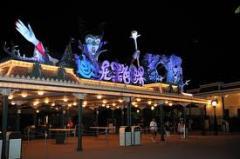 Hong Kong Disneyland Overnight Package tour