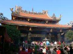 Taipei Jiao-Si Free & Easy tour