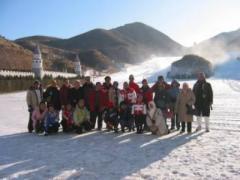 Beijing winter tour