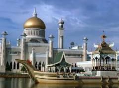 Brunei Splash tour