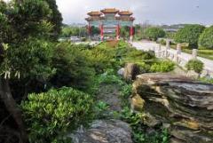 Taipei garden tour