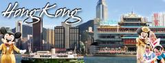 Hong Kong Disneyland tour