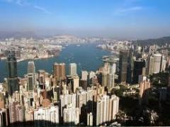 Hong Kong City Tour Package