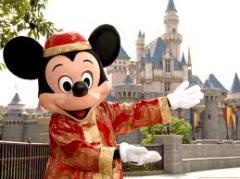Disneyland & West Coast USA tour