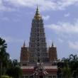 Bangkok Package tour