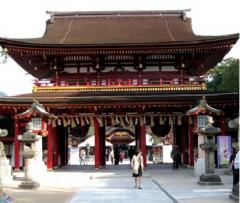 Japan Kyushu Discovery Tour