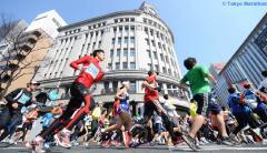Japan Tokyo Marathon Official Charity Tour