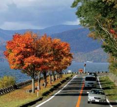South Hokkaido Autumn Splendour tour